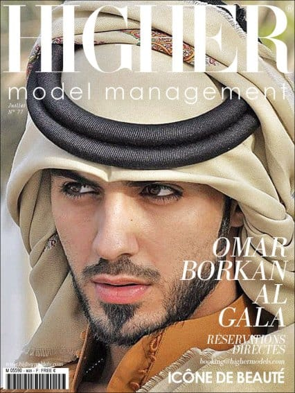 Omar Borkan Al Gala career