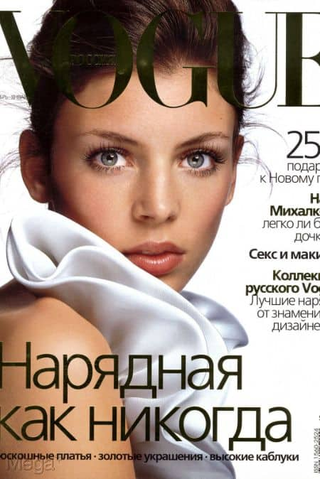 Liberty Ross cover magazine