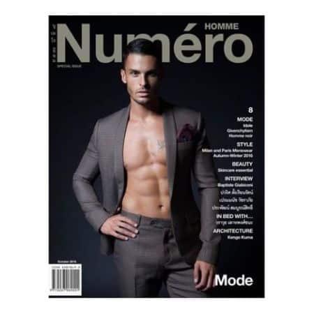 Baptiste Giabiconi cover magazine