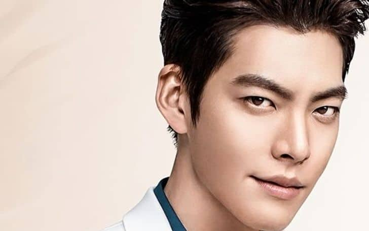 Kim Woo Bin net worth, salary, income, earnings