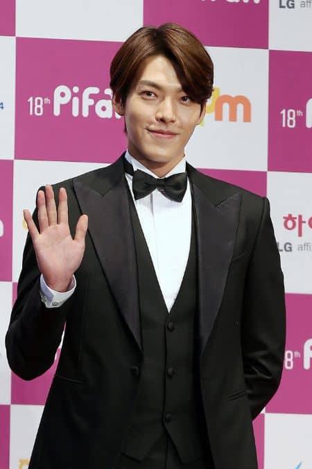 Kim Woo Bin bio, age, height, wiki