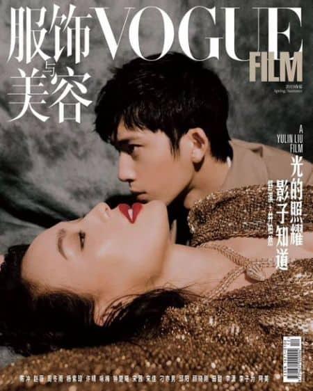 Shu Qi cover magazine