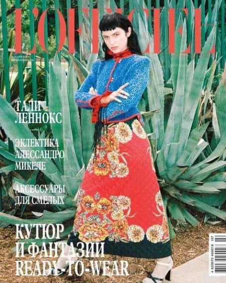 Tali Lennox cover magazine