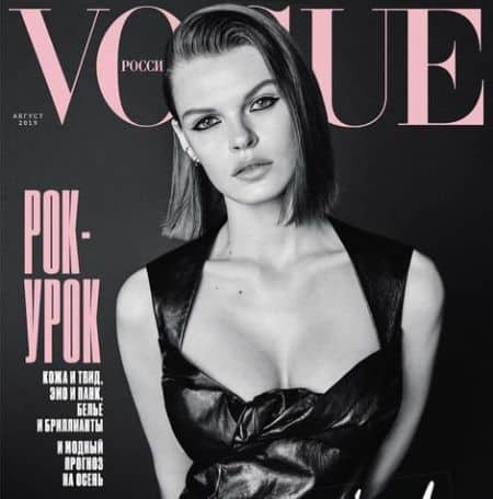 Cara Taylor cover magazine