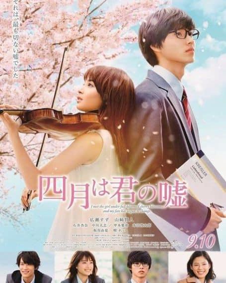 Kento Yamazaki movie