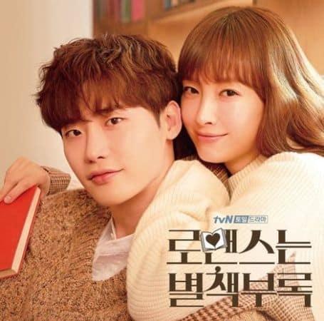 Lee Jong Suk movies