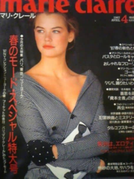 Melissa Mcknight career
