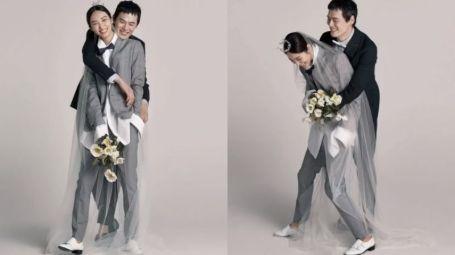 Kim Won Joong wife