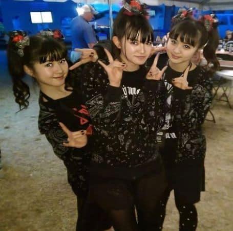 Yui Mizuno band