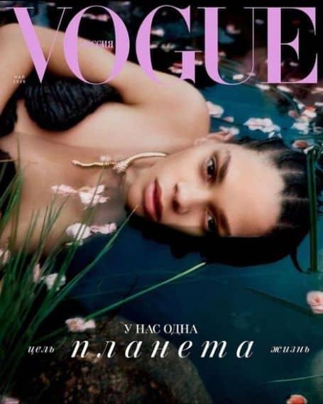 Hiandra Martinez magazine