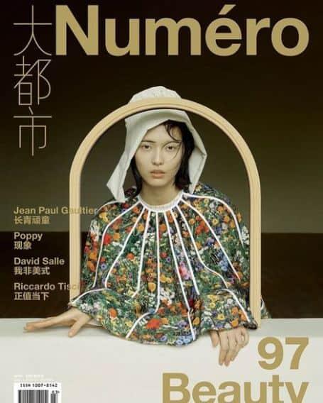 Jiali Zhao magazine
